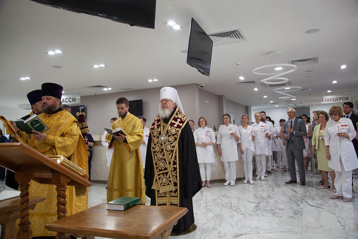 Митрополит Сергий освятил «Олимп Здоровья»