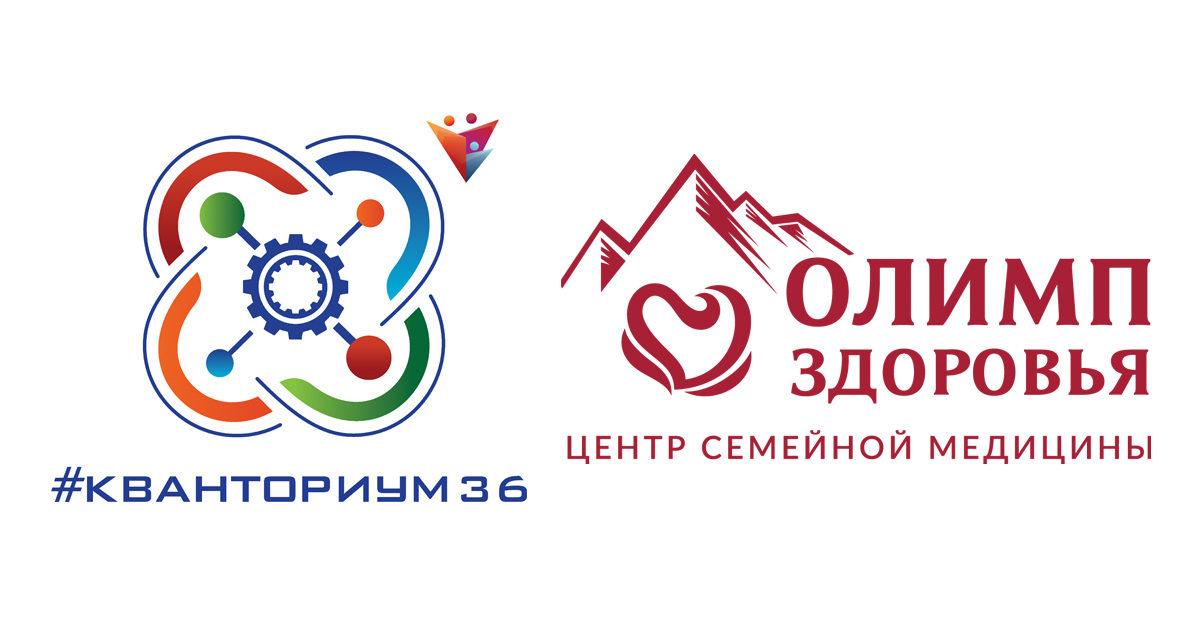 «Олимп Здоровья» 1 сентября порадует школьников познавательным квестом