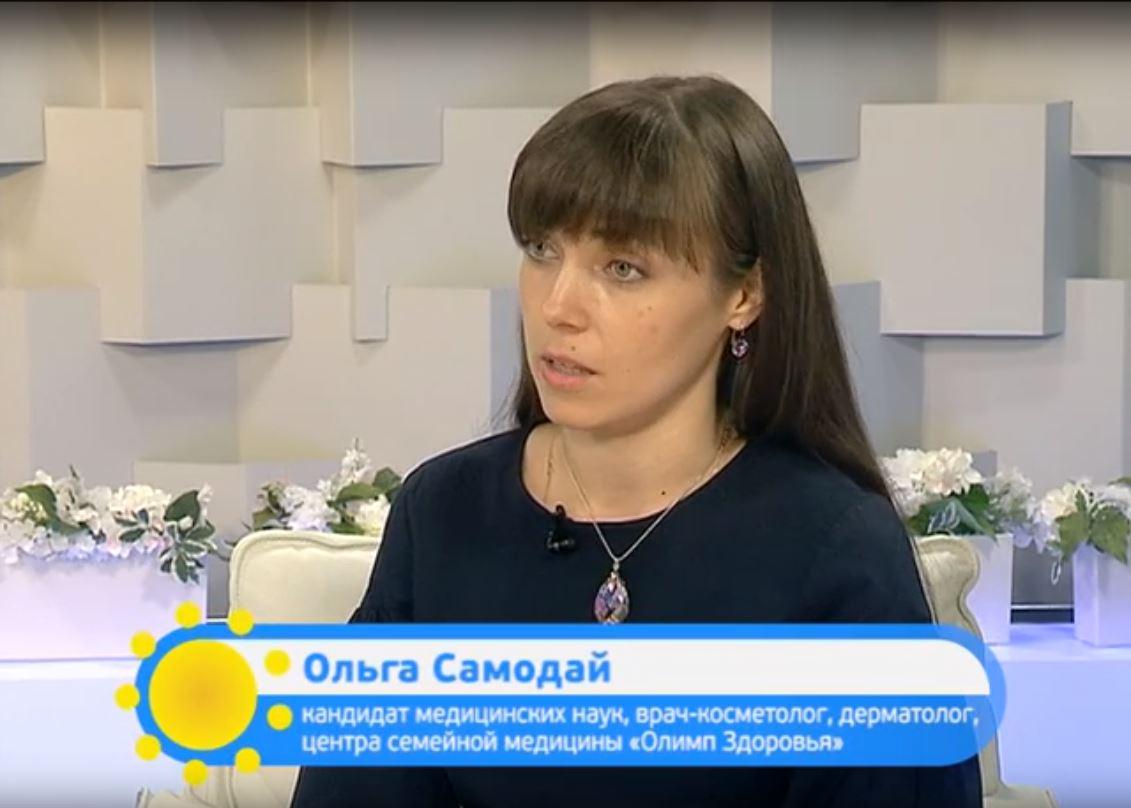 «Утро вместе» с Ольгой Самодай