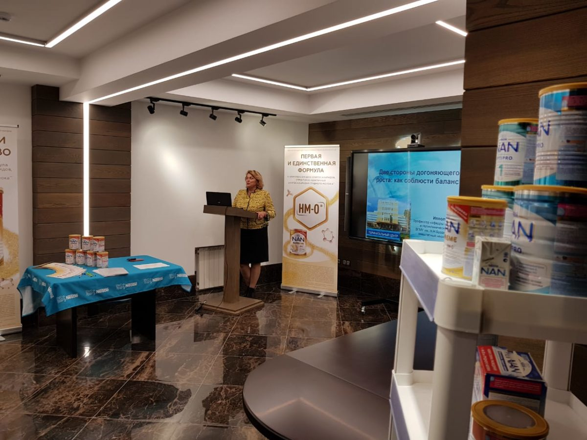 В «Олимпе Здоровья» состоялся круглый стол для неонатологов