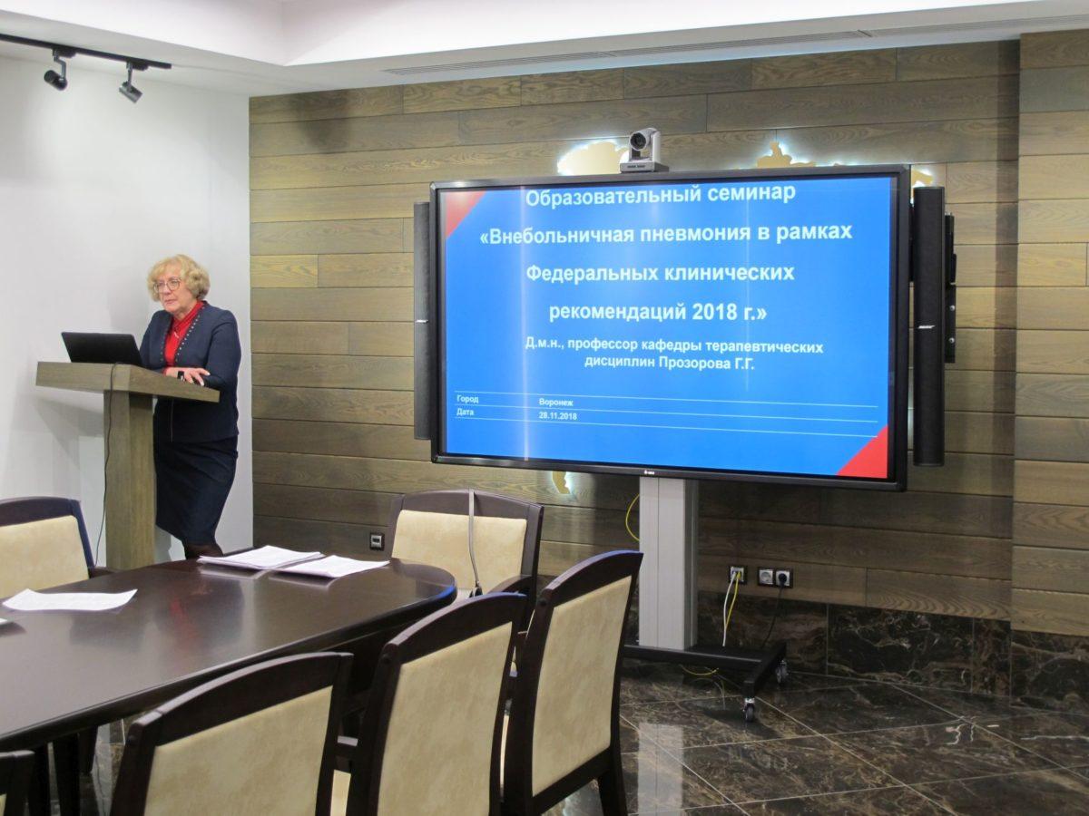 Врачи «Олимпа Здоровья» приняли участие в научно-образовательном семинаре