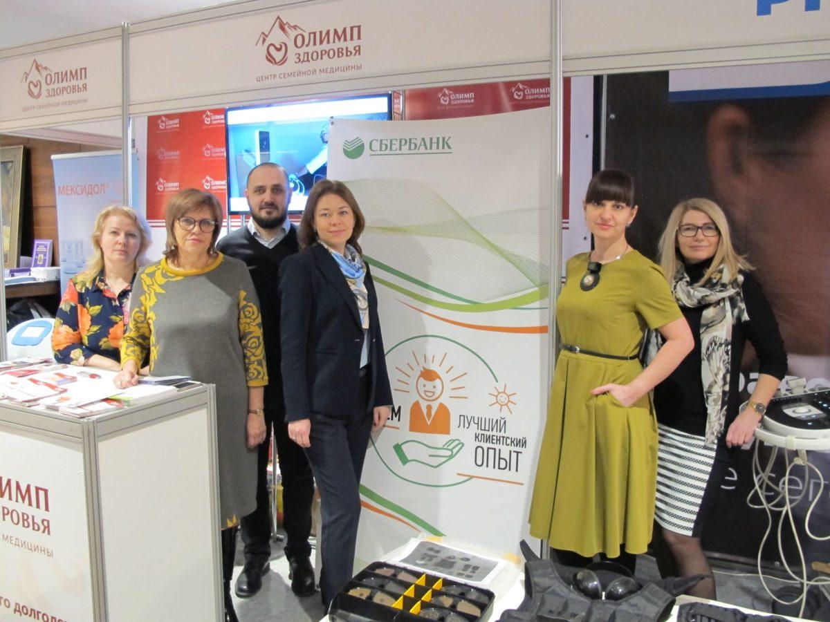 «Олимп Здоровья» выступил партнером форума-выставки «Здравоохранение 2019»