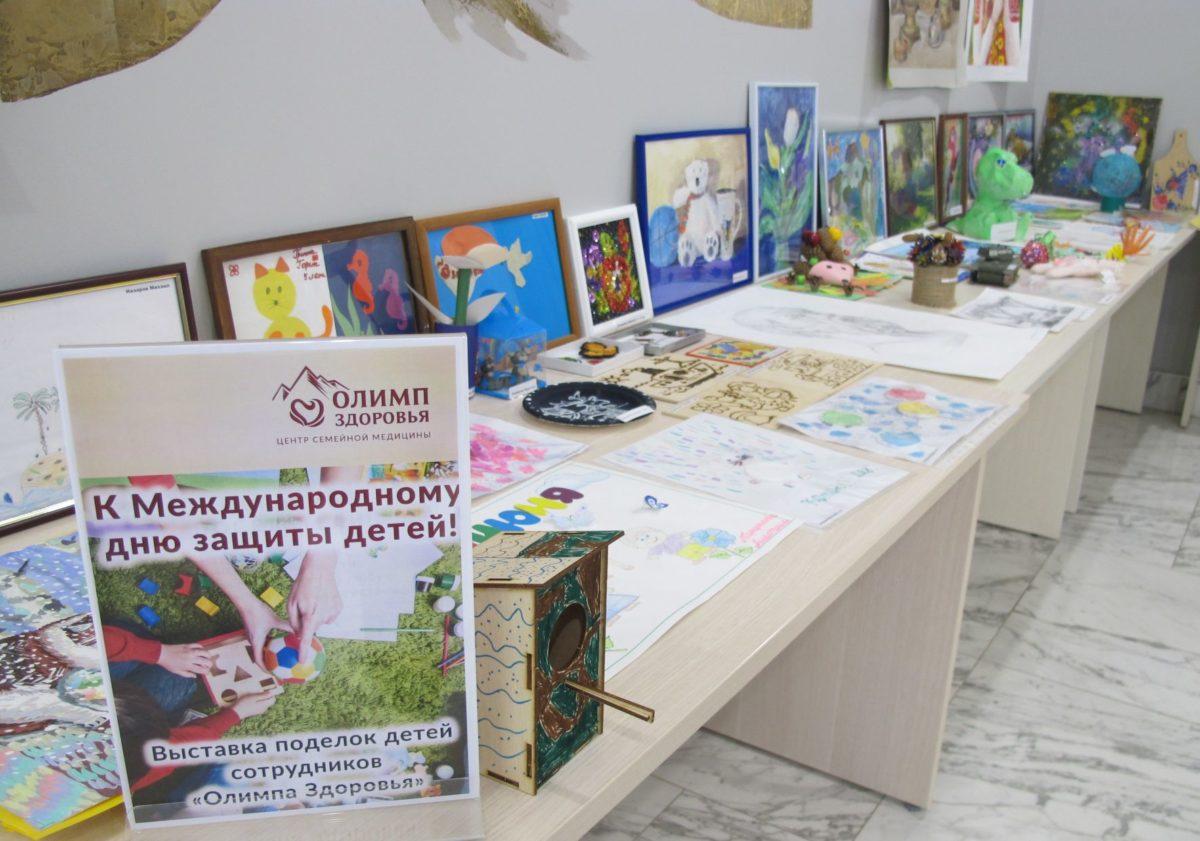 «Олимп Здоровья» приглашает на день защиты детей