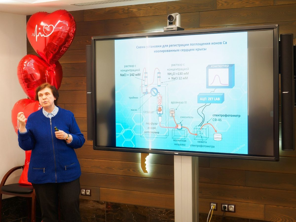 20 февраля в Центре семейной медицины «Олимп Здоровья» обсудили актуальные вопросы в онкологии.