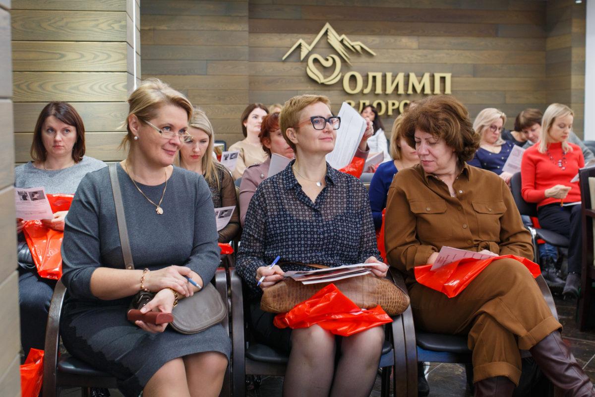14 ноября Центр семейной медицины «Олимп Здоровье» во второй раз провел встречу в рамках движения «Женское здоровье».