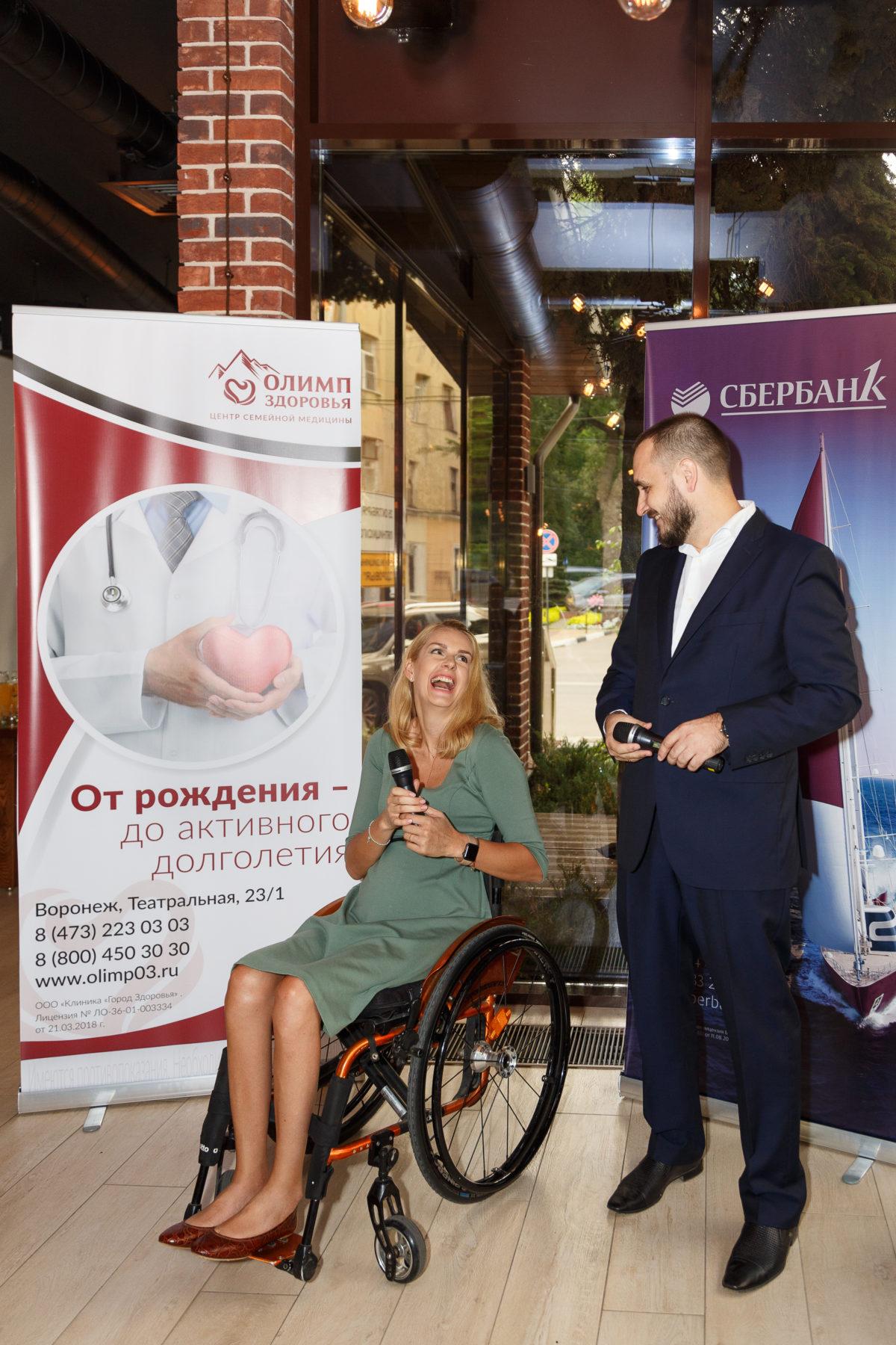 В «Олимпе Здоровья» состоялась встреча с Евгенией Воскобойниковой и клиентами «Сбербанк Первый»