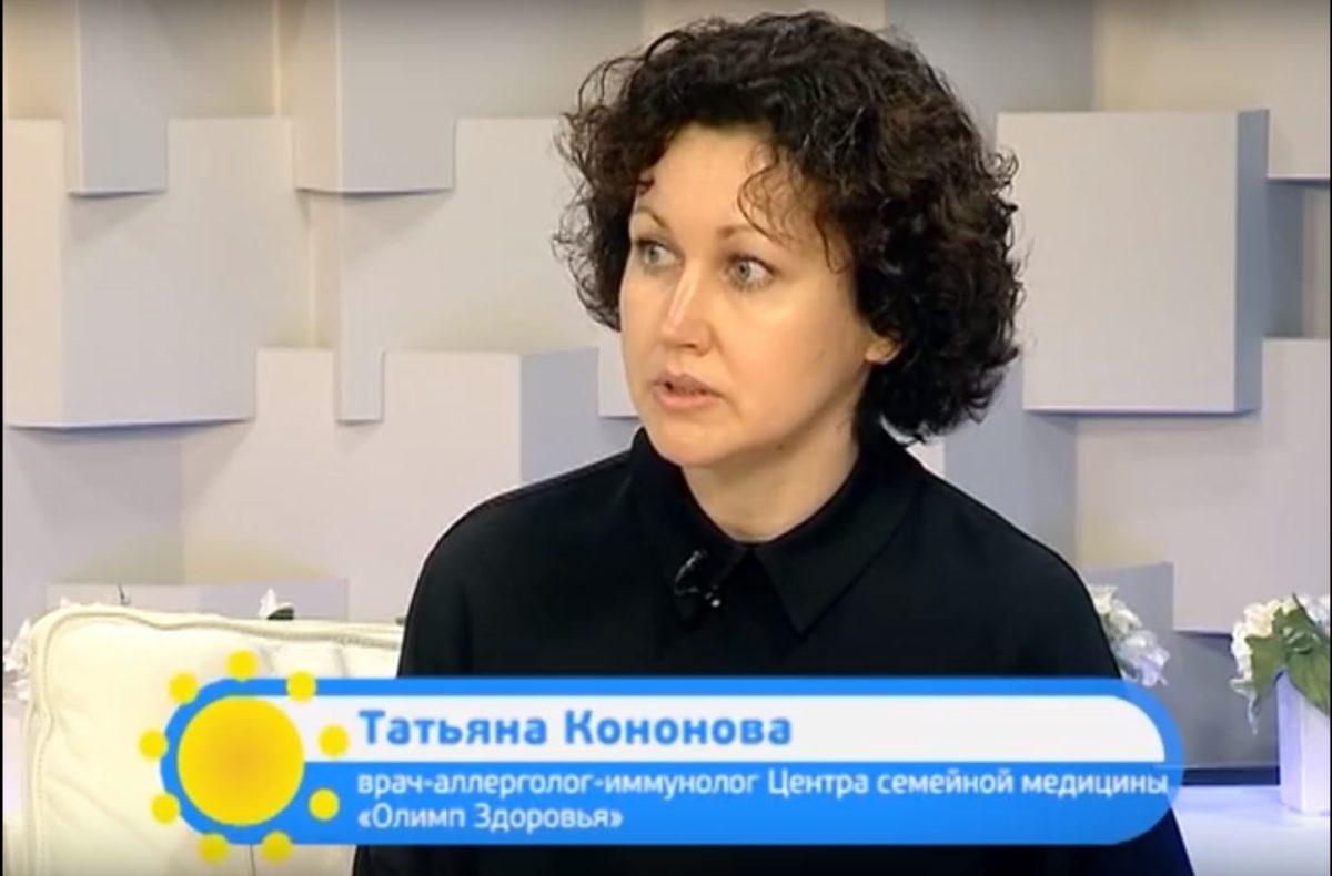 «Утро вместе» с Татьяной Кононовой