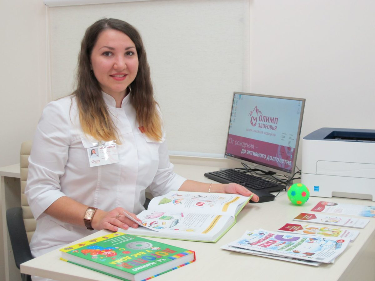«Олимп Здоровья» предлагает специальные условия на услуги логопеда