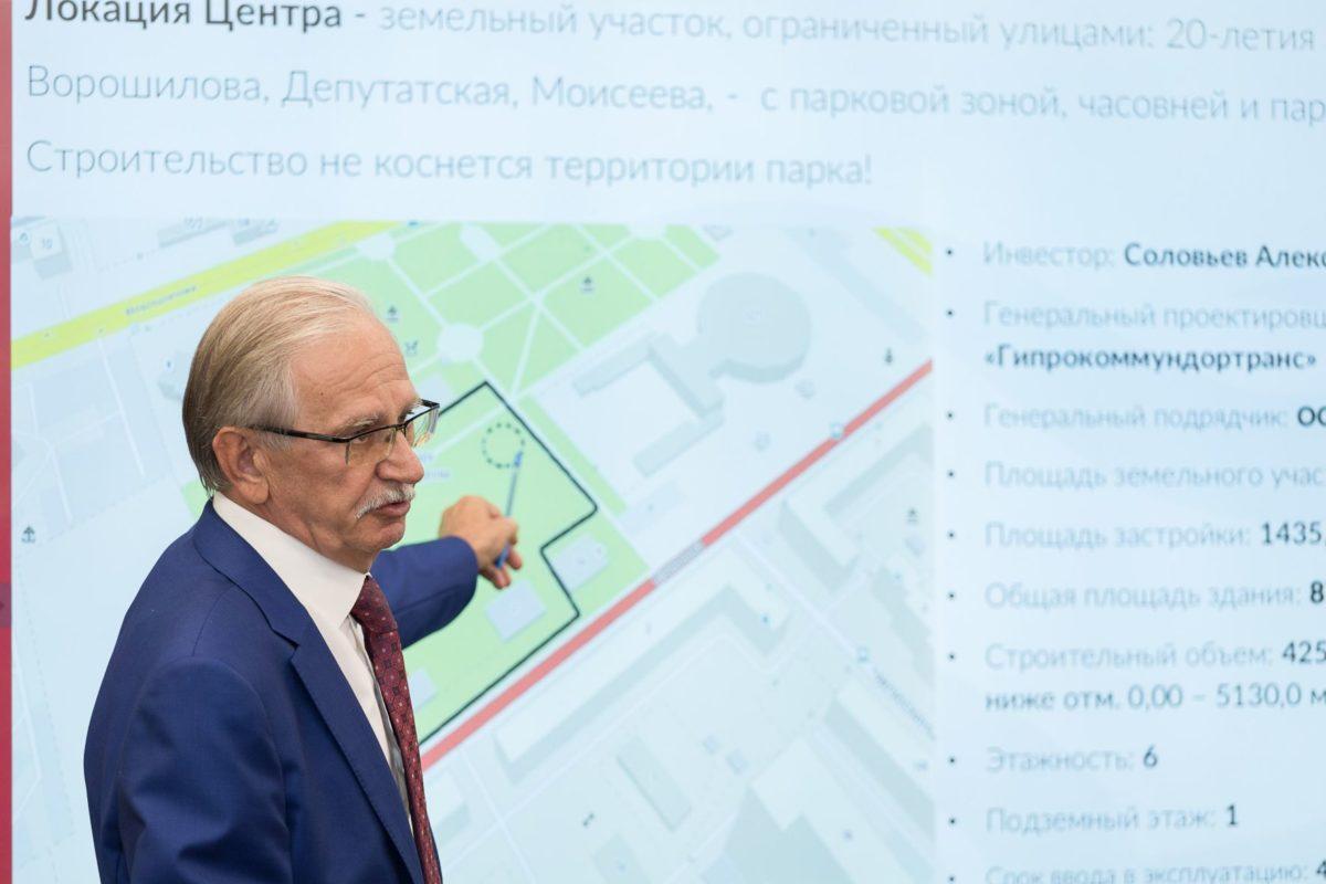 Группа компаний «Олимп Здоровья» представила проект реабилитационного центра