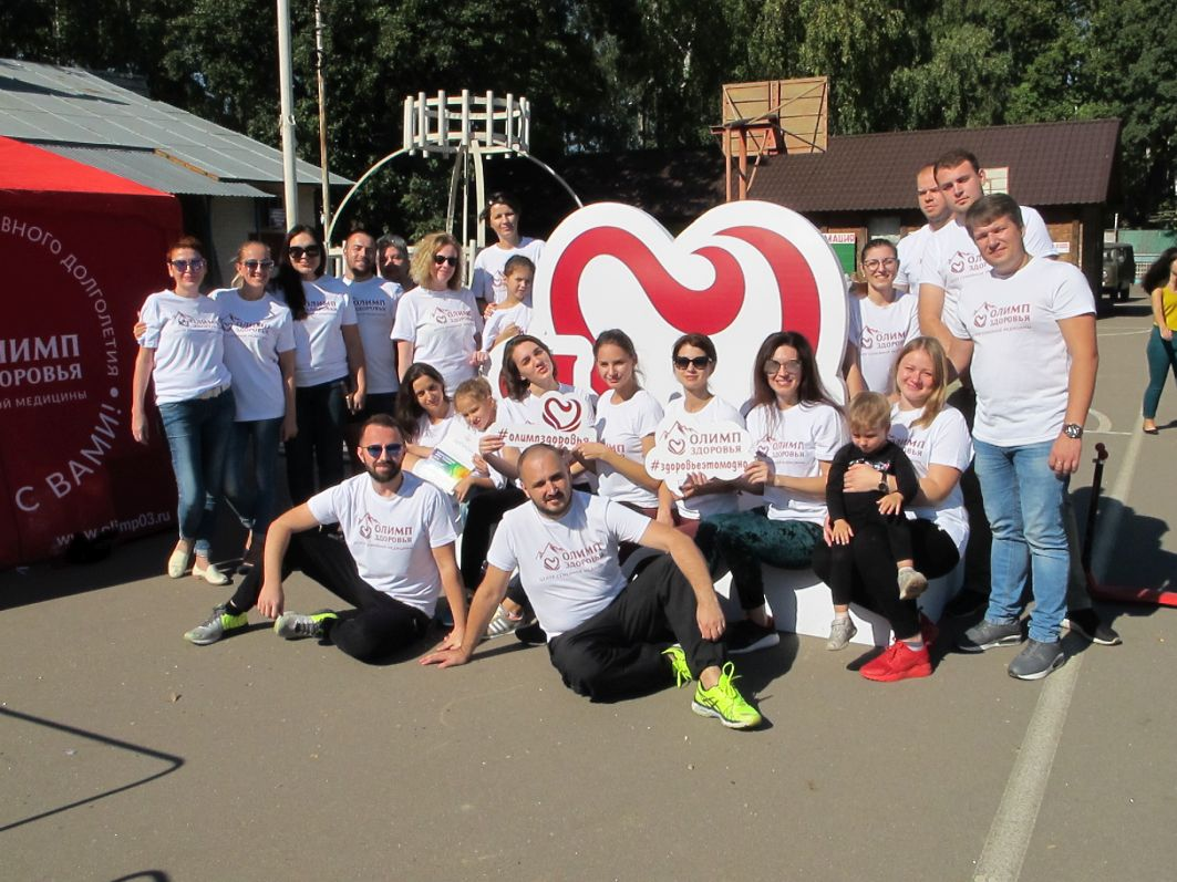 «Олимп Здоровья» выступил партнером VII Воронежских молодежных игр