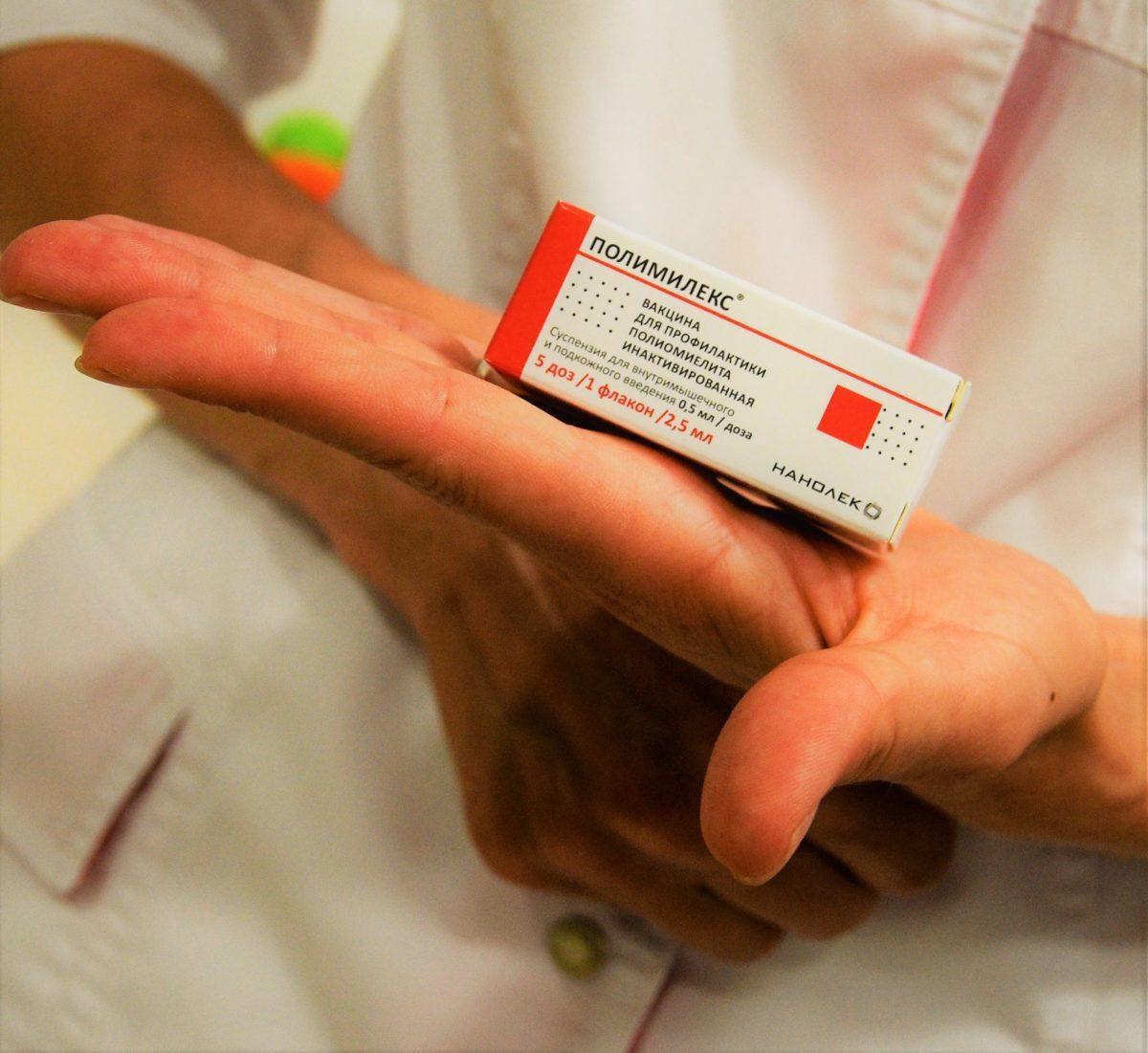 В «Олимпе Здоровья» можно сделать прививку от полиомиелита