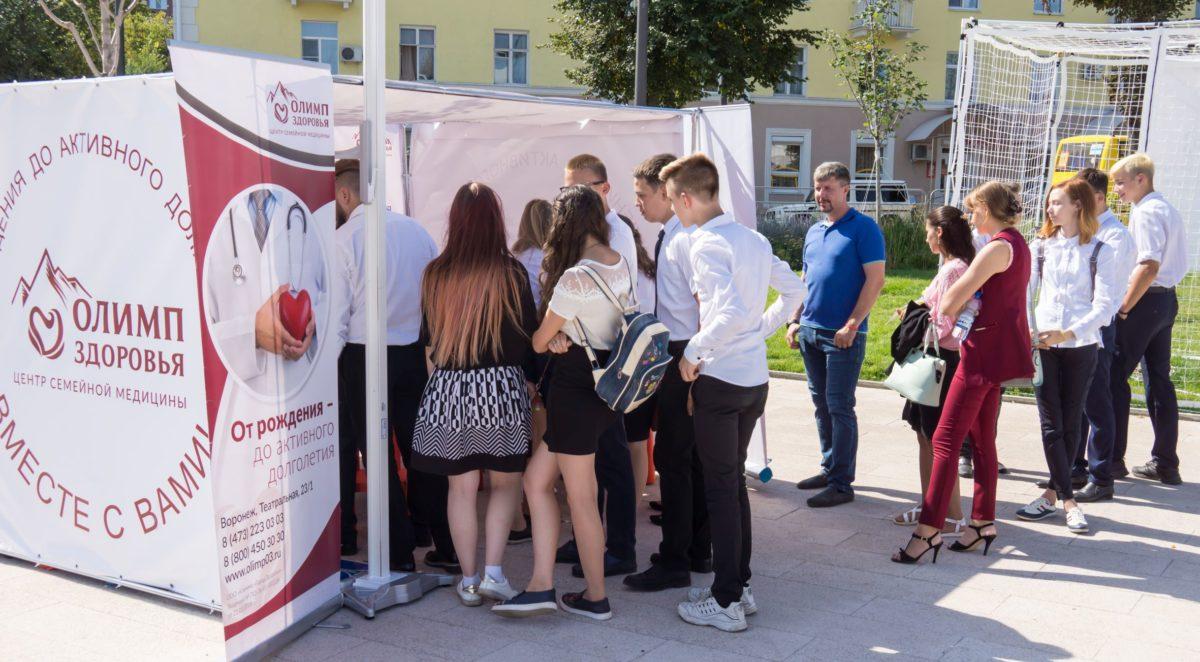 «Олимп Здоровья» организовал для школьников две станции медицинского квеста