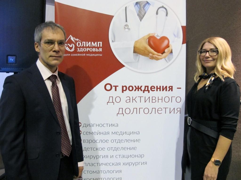 «Олимп Здоровья» стал главным спонсором форума-выставки «Здравоохранение Черноземья»