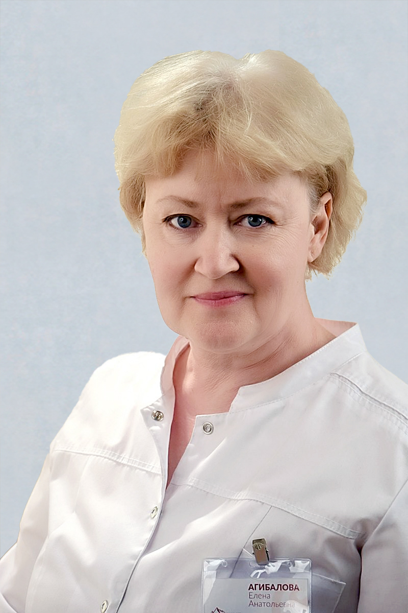 Агибалова Елена Анатольевна