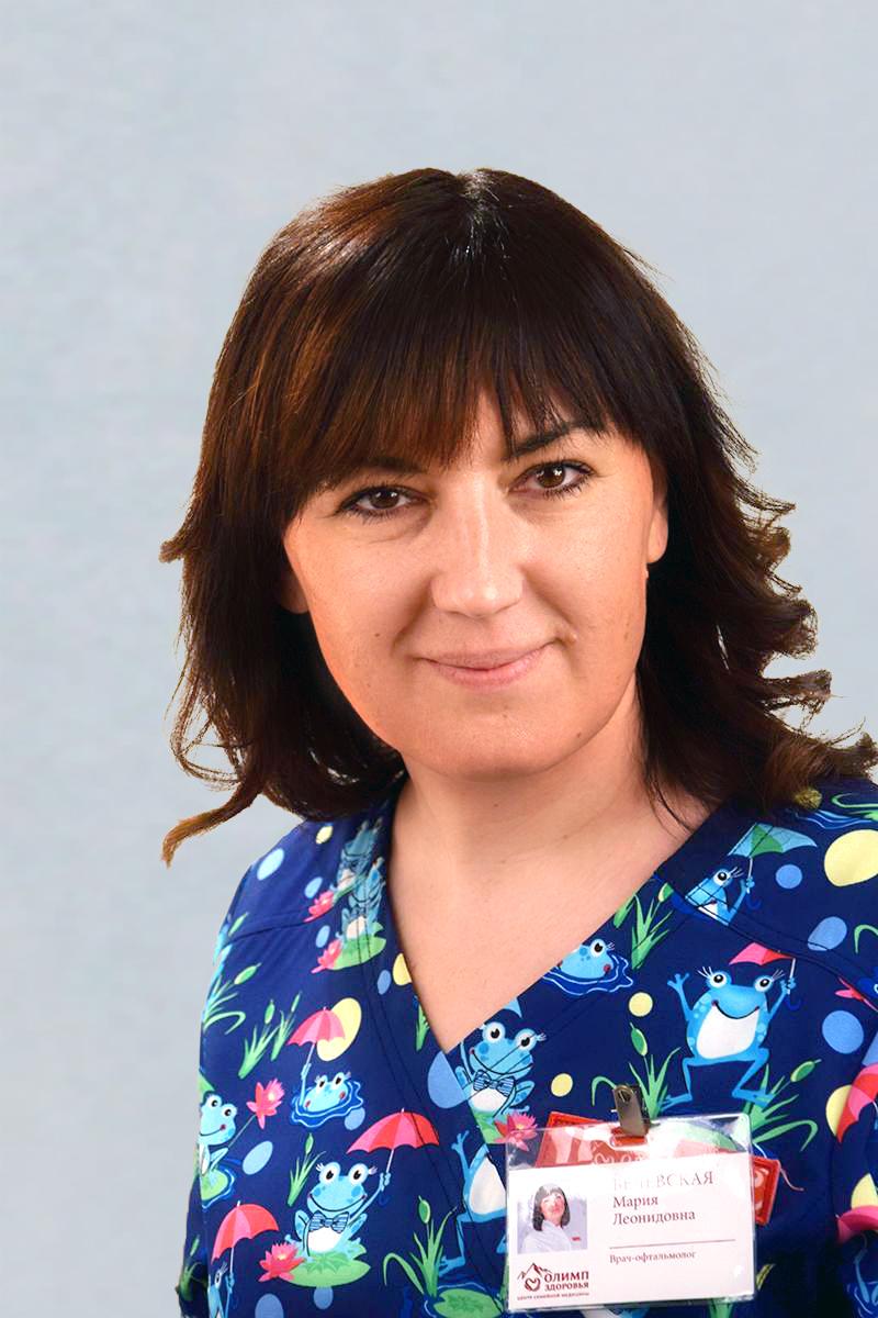 Белевская Мария Леонидовна