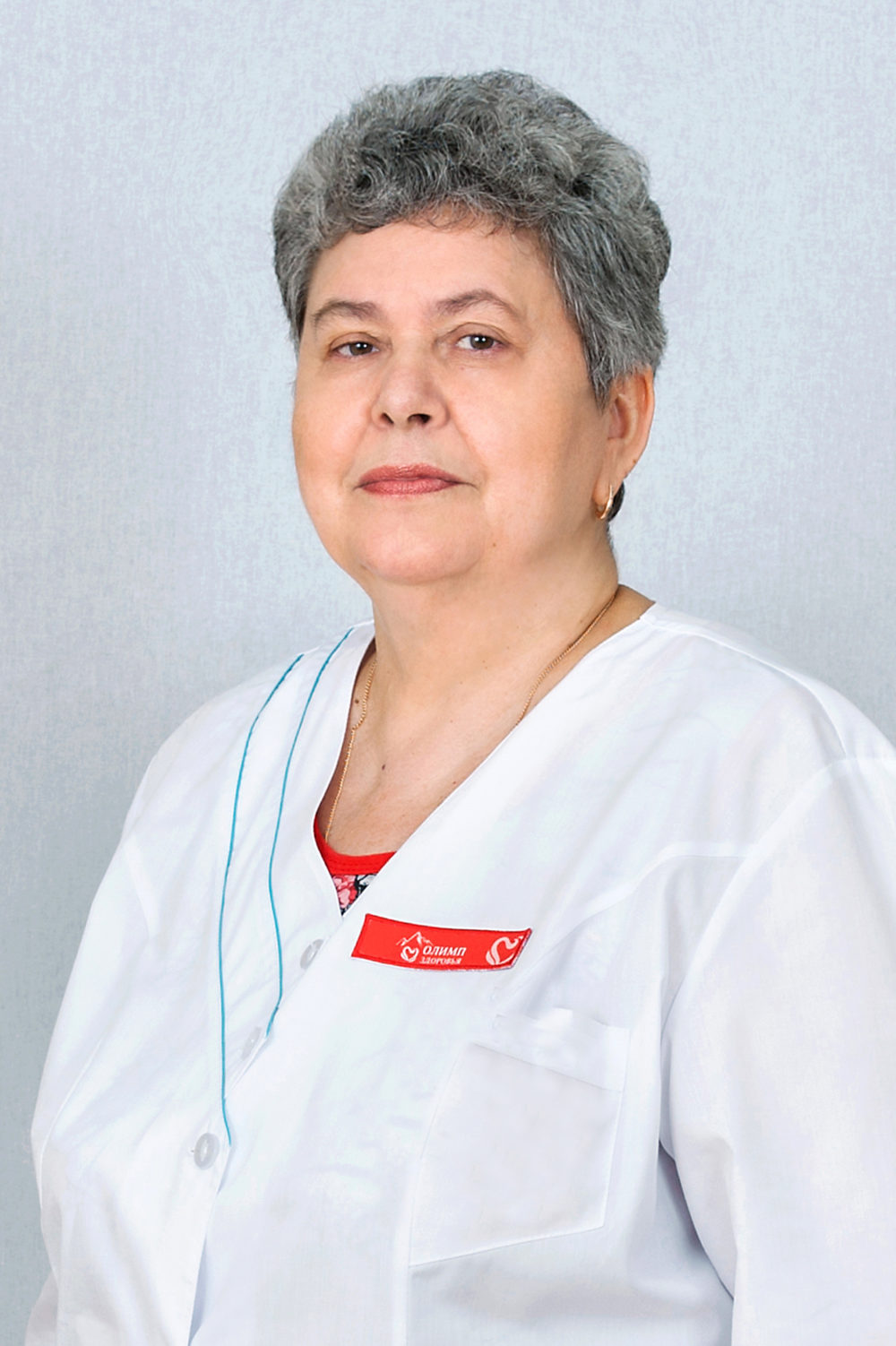 Афанасьева Татьяна Ивановна