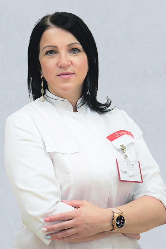 Войтко Екатерина Владимировна