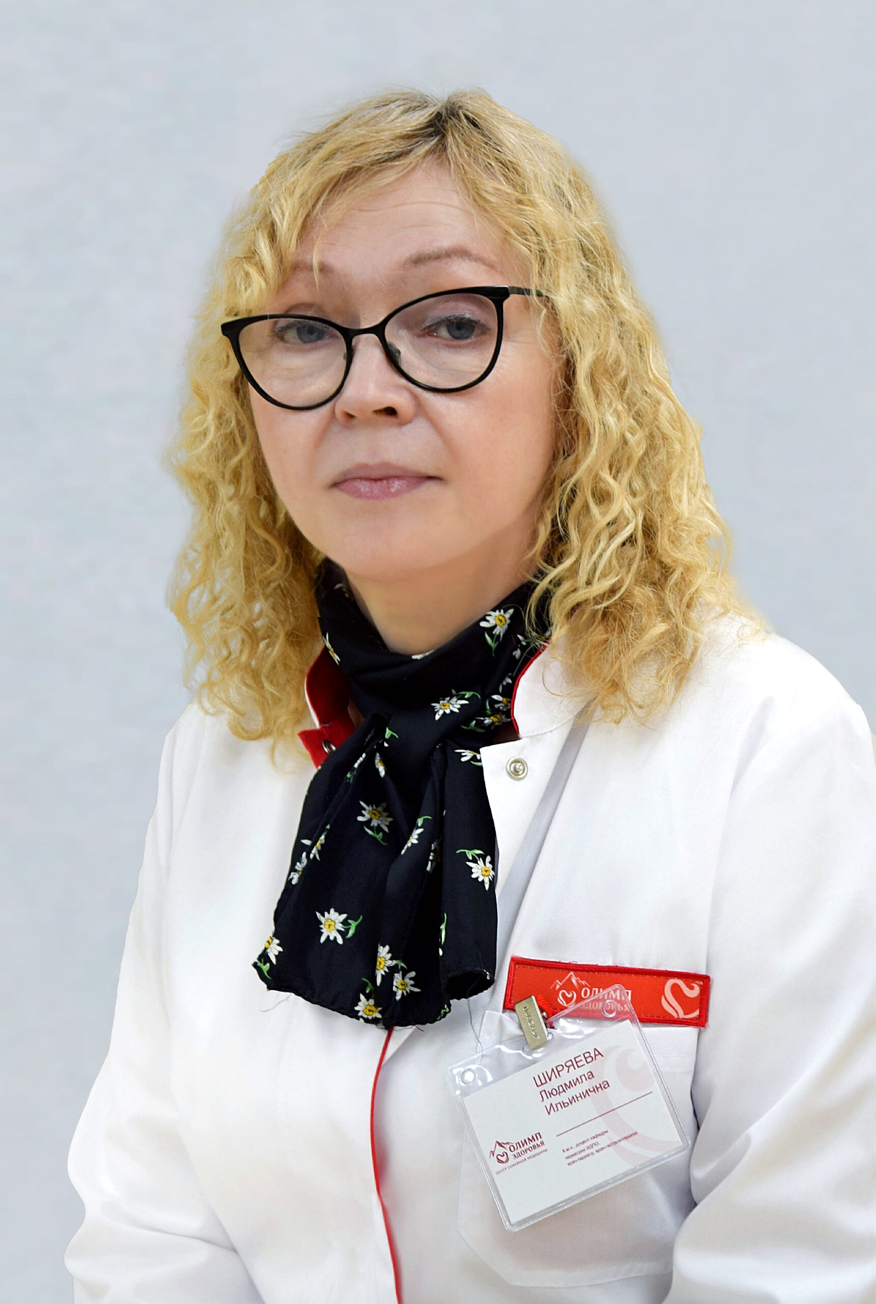 Ширяева Людмила Ильинична