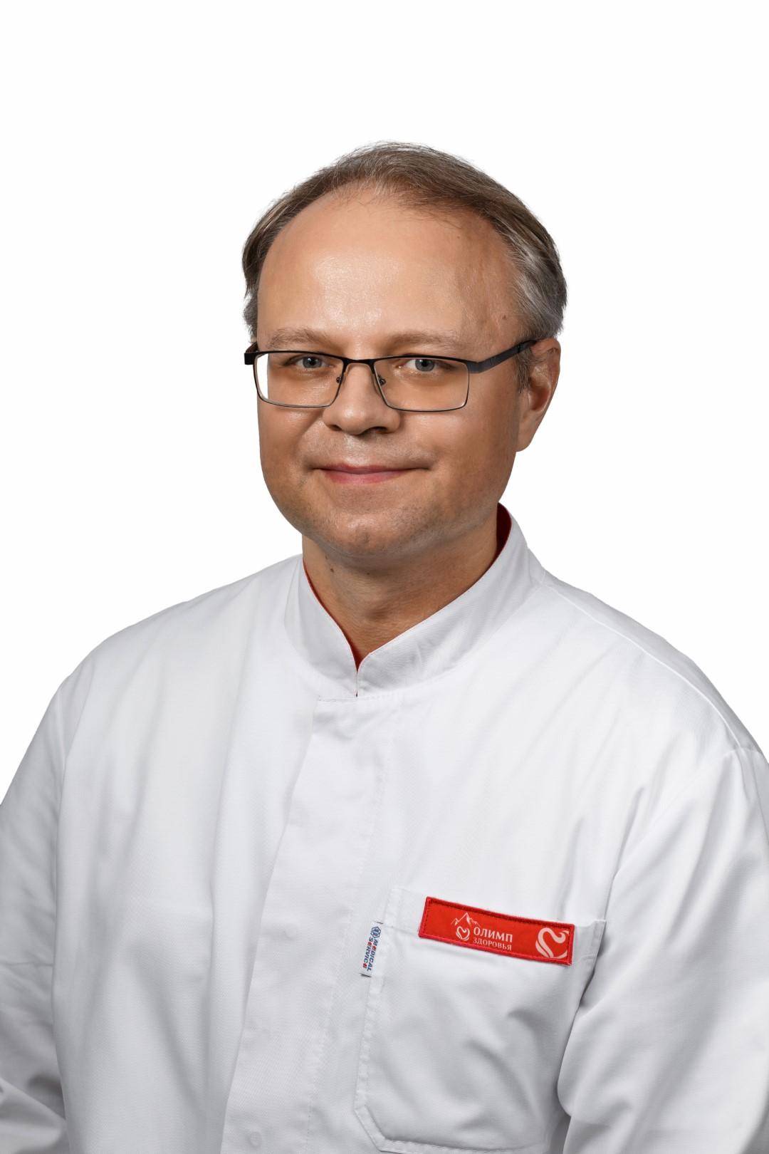 Еремин Александр Евгеньевич
