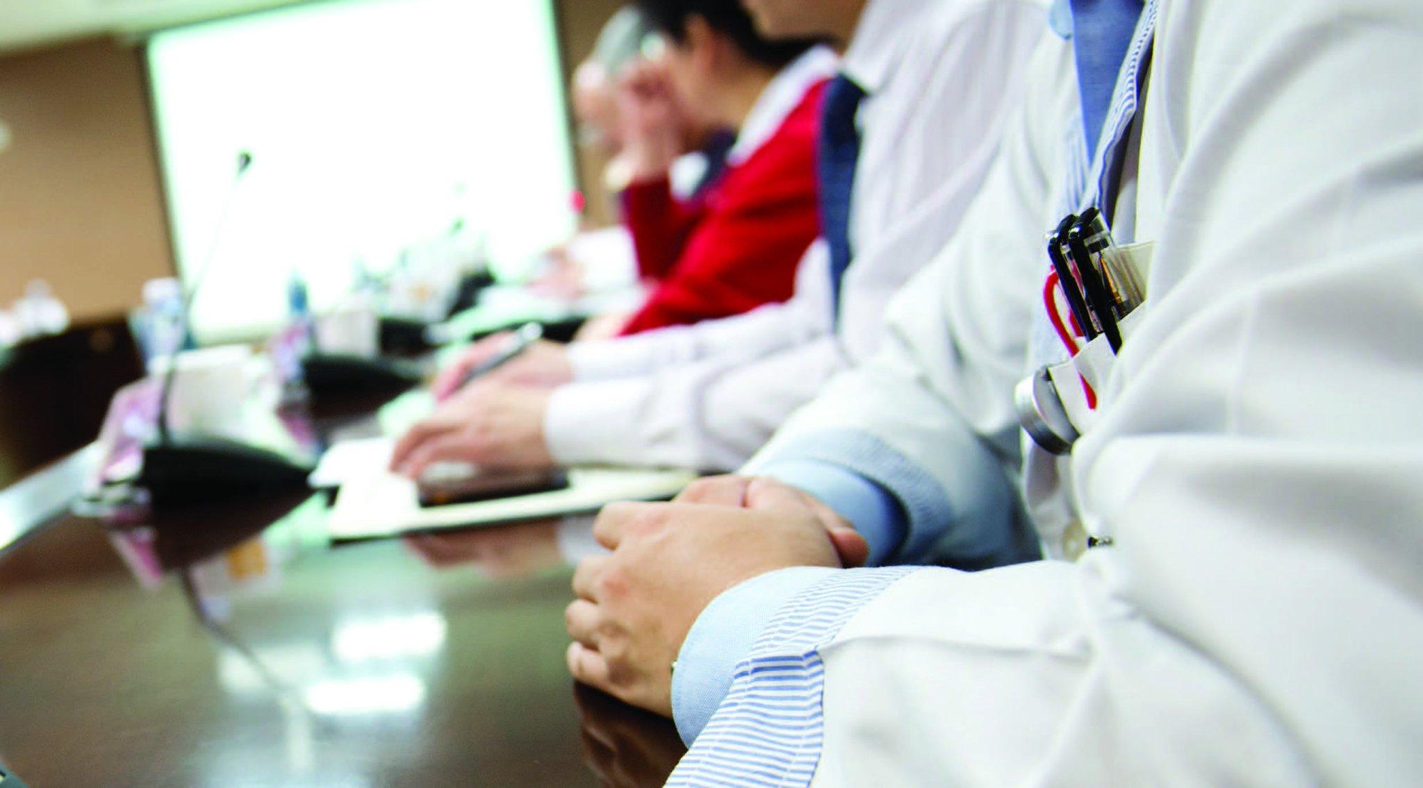 Региональная научно-практическая конференция «Современные подходы к диагностике и лечению проблем в гинекологии»
