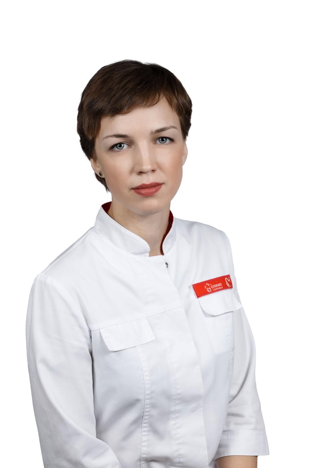 Колина Алина Александровна