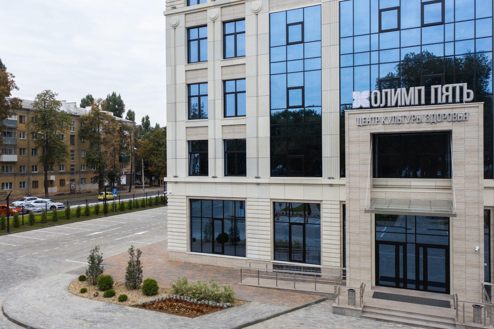 Группа компаний «Олимп Здоровья» проводит день открытых дверей в новом центре восстановительной медицины «Олимп Пять»